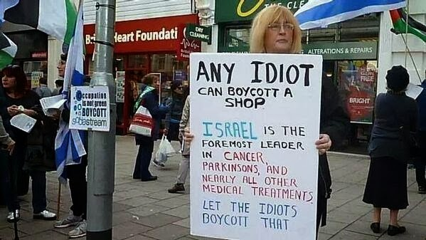 BDS Fail sign